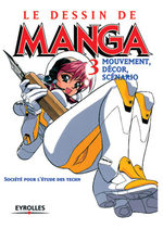 Le dessin de Manga 3 Méthode