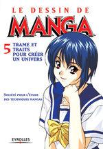 Le dessin de Manga 5 Méthode