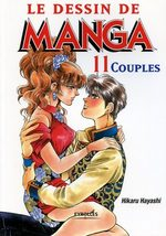 Le dessin de Manga 11 Méthode