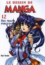 Le dessin de Manga 12 Méthode