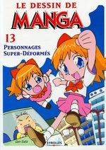 Le dessin de Manga 13 Méthode
