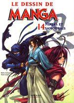 Le dessin de Manga 14 Méthode