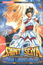 Saint Seiya - The Lost Canvas 1