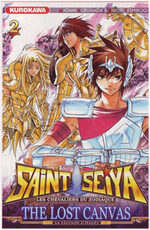 Saint Seiya - The Lost Canvas 2