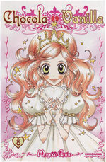 Chocola et Vanilla 8 Manga