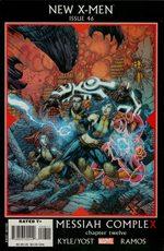 New X-Men 46