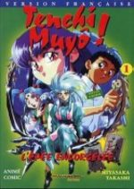 Tenchi Muyo ! 1 Anime comics