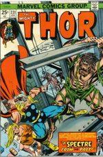 Thor 231