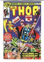 Thor 247