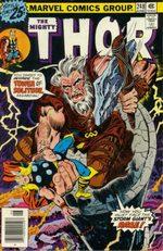 Thor 248
