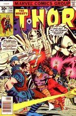 Thor 260