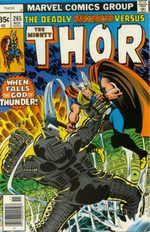 Thor 265