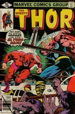 Thor 290