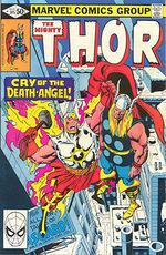 Thor 305