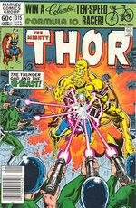 Thor 315