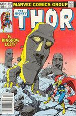 Thor 318