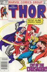 Thor 330