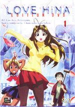Love Hina 1 Série TV animée