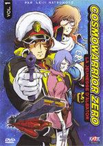 Cosmo Warrior Zero - La jeunesse d'Albator  1 Série TV animée