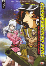 Cosmo Warrior Zero - La jeunesse d'Albator  2 Série TV animée