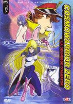 Cosmo Warrior Zero - La jeunesse d'Albator  3 Série TV animée