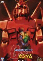 Mobile Suit Gundam I 1 Film
