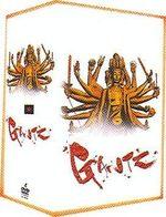 Gantz - The First Stage 4 Série TV animée