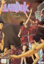 Slam Dunk 1 Série TV animée