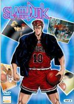 Slam Dunk 2 Série TV animée