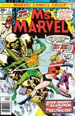 Ms. Marvel # 2
