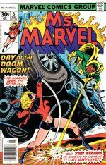 Ms. Marvel # 5