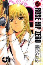 Rose Hip Zero 5 Manga