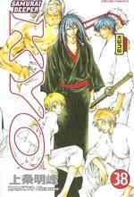 Samurai Deeper Kyo 38