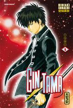 Gintama # 8