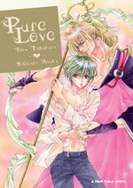 Pure love Manga