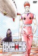 Hunter X Hunter 1 OAV