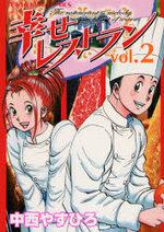 Le Restaurant du Bonheur 2 Manga