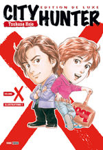 City Hunter XYZ 1 Artbook