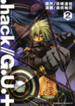 .Hack// G.U. + 2 Manga