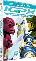 IGPX - Immortal Grand Prix 5