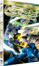 IGPX - Immortal Grand Prix 6
