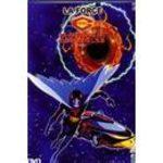 Gatchaman 2 - La Bataille des Planètes 3