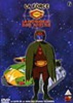 Gatchaman 2 - La Bataille des Planètes 6