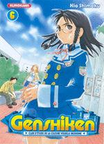 Genshiken 6 Manga