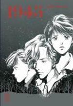 1945 1 Manga