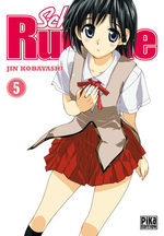 School Rumble # 5