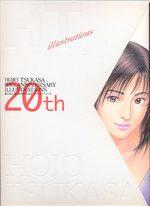 Tsukasa Hojo - 20th Anniversary 1