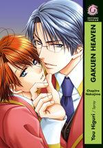 Gakuen Heaven 2 Manga