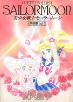 Le Grand Livre de Sailor Moon 2 Artbook