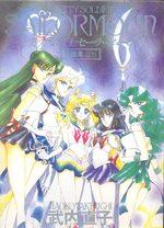 Le Grand Livre de Sailor Moon 3 Artbook